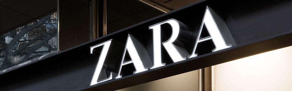 Zara Barcelone